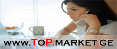 www.top.market.ge - Saint Petersburg largest and most popular business and trade directory business listing portal russian marketplace center trade centre Russia Peterburg